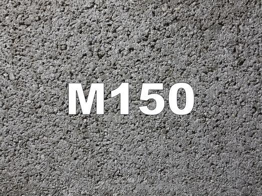 куплю товарный бетон