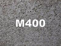 Бетон п 30 бетон брак